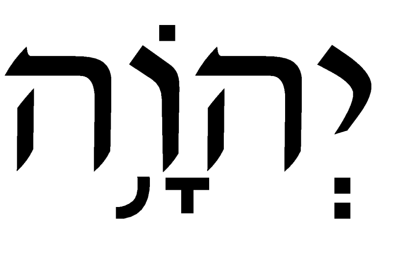 Jehovah es su nombre